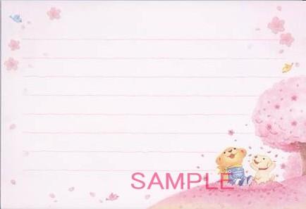 桜に囲まれたリトとコロを描いたはがき箋です。