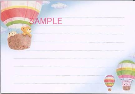 気球に乗るリト達が描かれているはがき箋です。