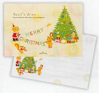リト達のクリスマスの様子が描かれているはがき箋です。