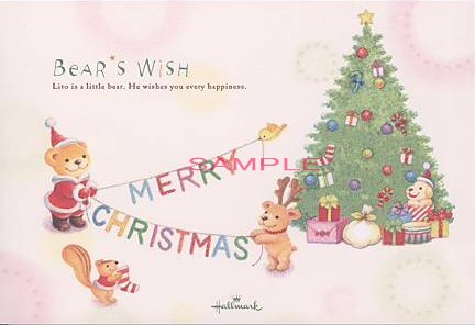 リト達のクリスマスの様子が描かれているはがき箋(表紙)です。