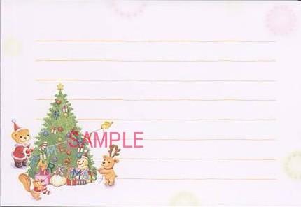 リト達のクリスマスの様子が描かれているはがき箋です。(はがき)
