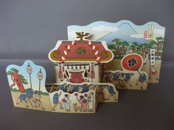 【SAR-531-522】お神輿の様子を表現した立てて飾れるポップアップ・サマーカード商品詳細紹介・注文のページへ進む