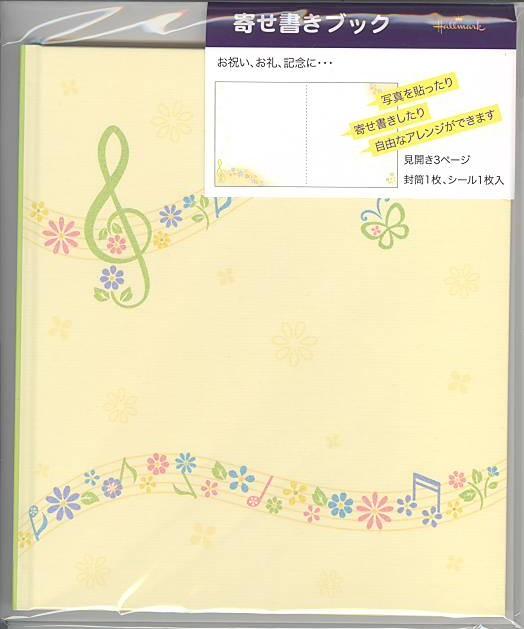 【EPS-621-988】寄せ書きブック「花音符」商品詳細紹介・注文のページへ進む