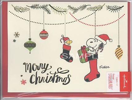 スヌーピーのクリスマスカード