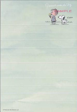 スヌーピーと仲間たちを描いたはがき箋です。