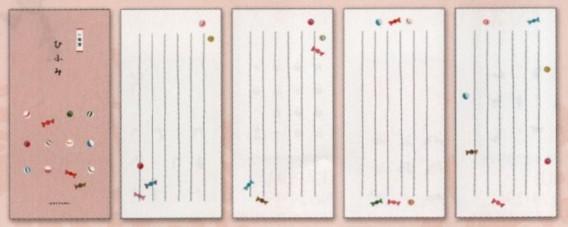 新しい和のかたち、オチコチシリーズの一筆箋(4柄各5枚計20枚綴)です。