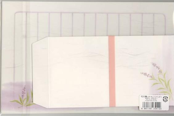 便箋の画像