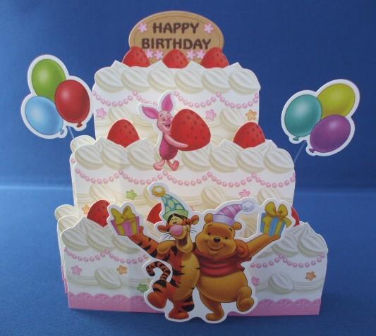 [プーさんの立てて飾れるバースデーケーキのカード]商品詳細紹介・注文のページへ進む