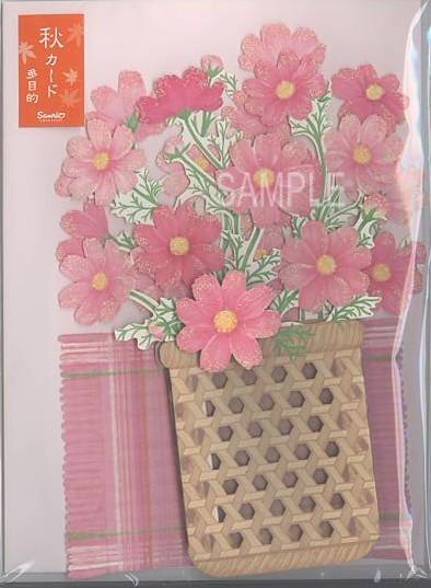 立てて飾れるコスモスを表現したカードです。