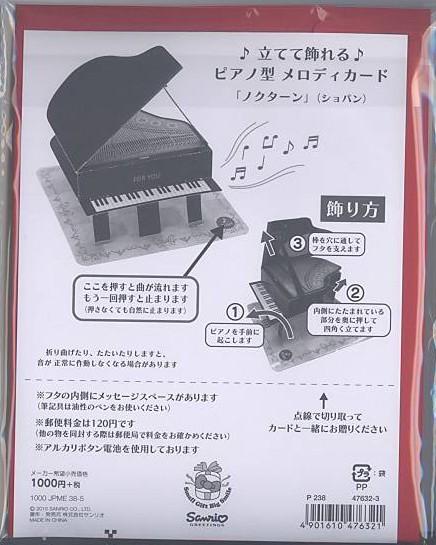 """カード付属の解説書"""""""