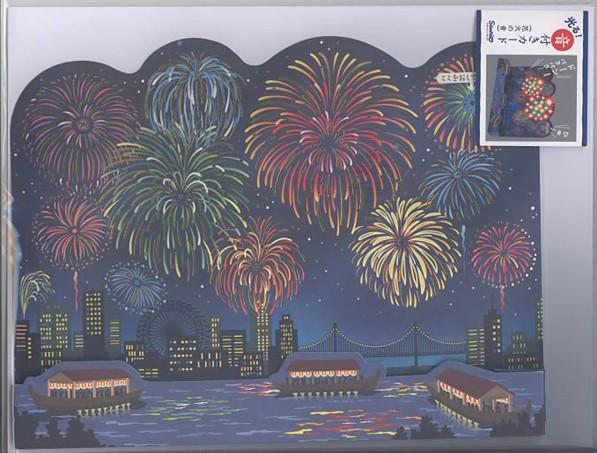 打ち上げ花火の音が流れ、たくさんの光が点滅するカードです。