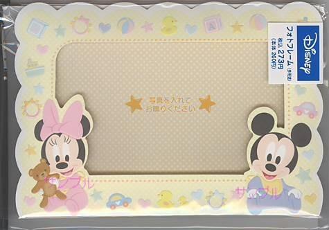 「立てて飾ることができるミッキーマウスの多目的フォトフレームカード」商品詳細紹介・注文のページへ進む