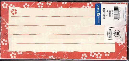 「うめ」和手拭い風の柄文様、横書きに適した一筆箋(30枚綴り)です。