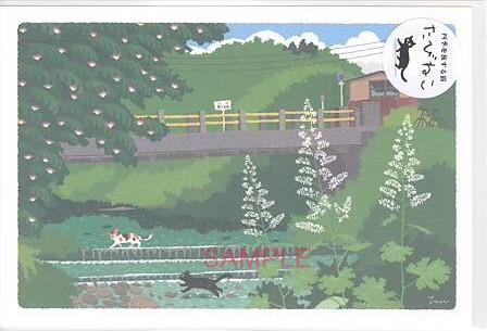 四季を旅する猫 たびねこ「橋」
