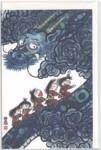 本多豊國グリーティングカード「龍と子供達」