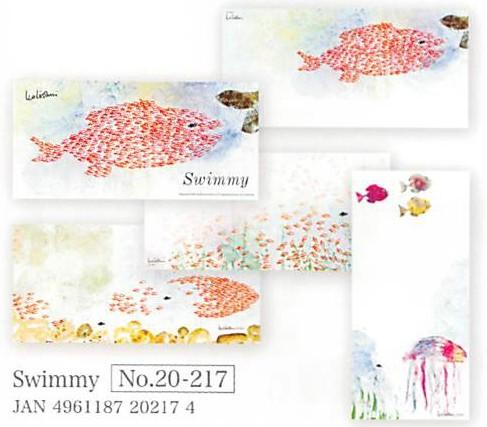 美濃和紙を使ったレオ・レオニ「Swimmy」の一筆箋(4柄各5枚計20枚綴)です。