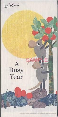 美濃和紙を使ったレオ・レオニ「A Busy Year」の一筆箋(4柄各5枚計20枚綴)です。