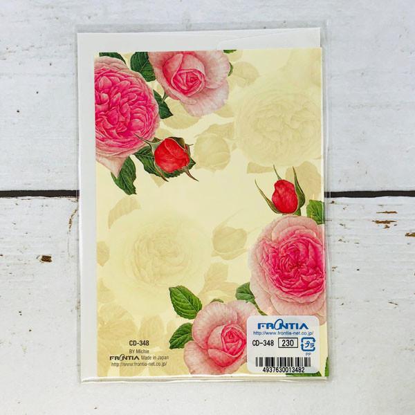 ピンクの花が描かれた多目的にご利用頂けるカード(うら表紙)