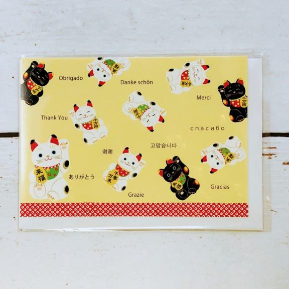 招き猫が描かれた感謝、御礼にご利用頂けるカード(おもて表紙)