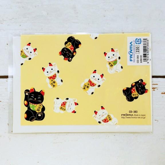 招き猫が描かれた感謝、御礼にご利用頂けるカード(うら表紙)