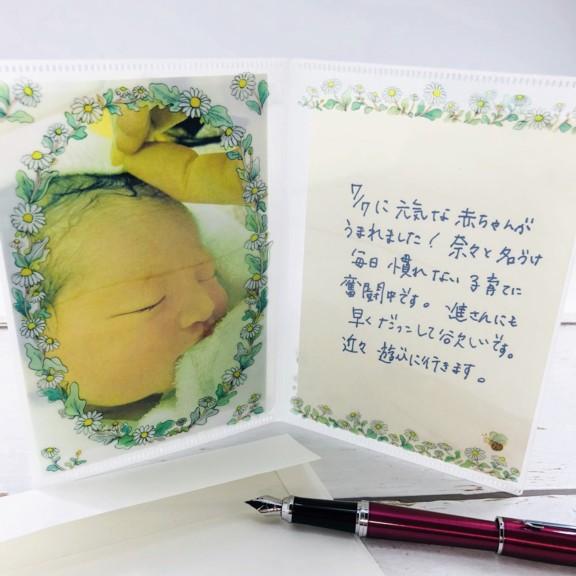 クリアファイルの素材で出来ているフォトフォルダーカード(花リース)(使用例)