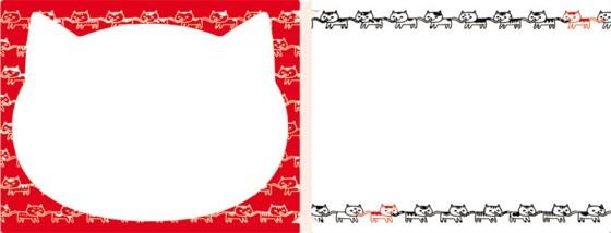クリアファイルの素材で出来ているフォトフォルダーカード(つながりねこ)(中面)