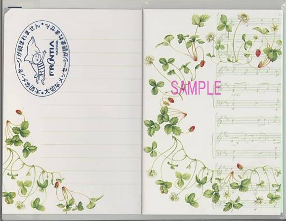 楽譜、苺を描いたポストカードレター