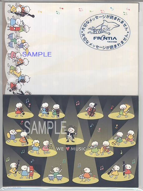 キャラクターQuuが指揮者として活躍する様子が描かれたポストカードレター