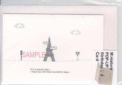 エッフェル塔を表現した誕生日カードです。
