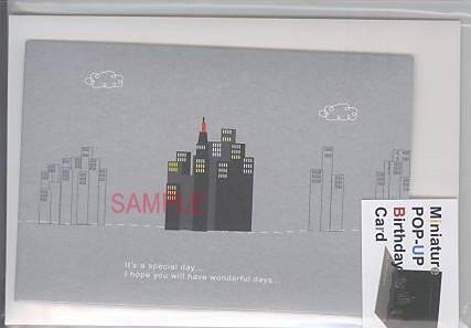 ニューヨークの街並みを表現した誕生日カードです。