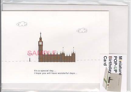 ビックベンを表現した誕生日カードです。