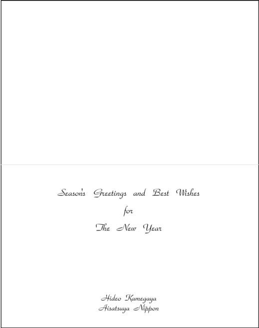横型の中紙印刷例の画像