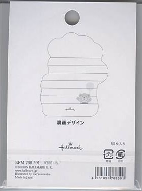ベアーズウイッシュシリーズのダイカットメモパッド(1柄50枚)