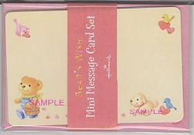メッセージカード(1柄5枚;55mm×85mm)と封筒(1柄5枚;60mm×90mm)のセットです。