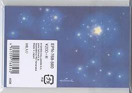 ベアーズウイッシュシリーズのメッセージカード(8枚入)です。