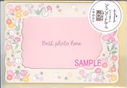 花が描かれたフォトフレームカードです。