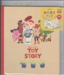 【EPS-734-114】寄せ書きブック「トイ・ストーリー」