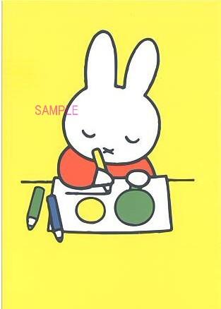 ディックブルーナのイラストのポストカード