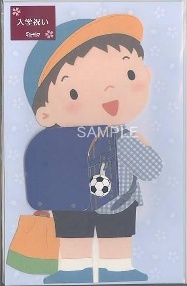 ランドセルを背負った男の子を表現した小学校入学祝いカード