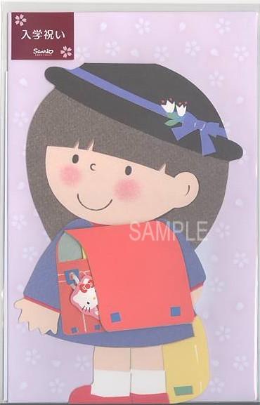 ランドセルを背負った女の子を表現した小学校入学祝いカード