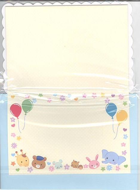 フレーム部分にかわいい動物たちが描かれたフォトフレームカード(中面)