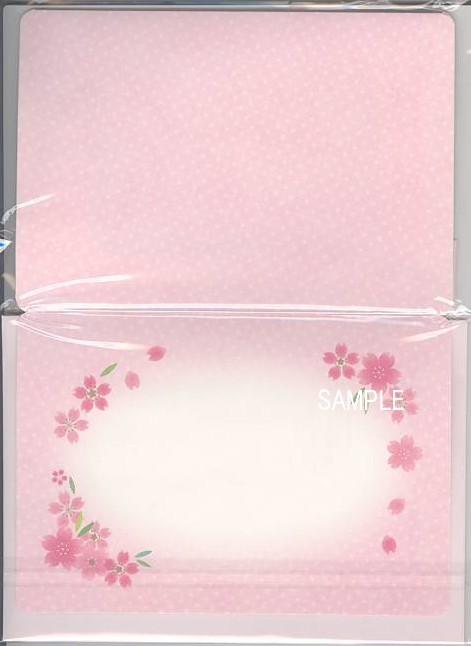 桜柄のフォトフレームカードの中面です。